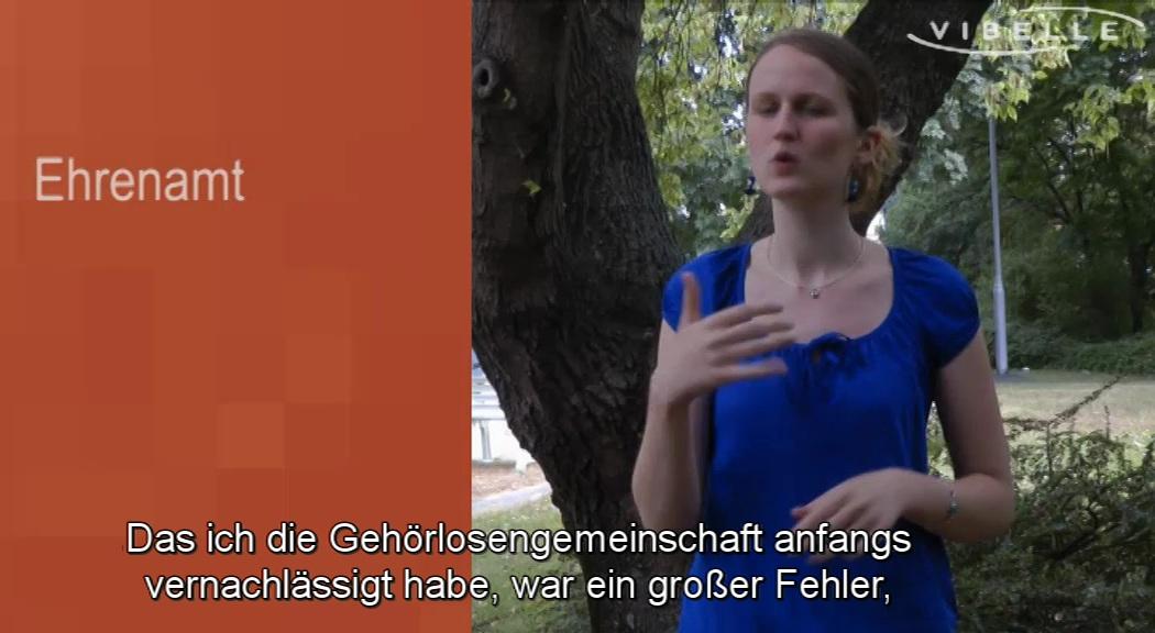Delphine Lemair